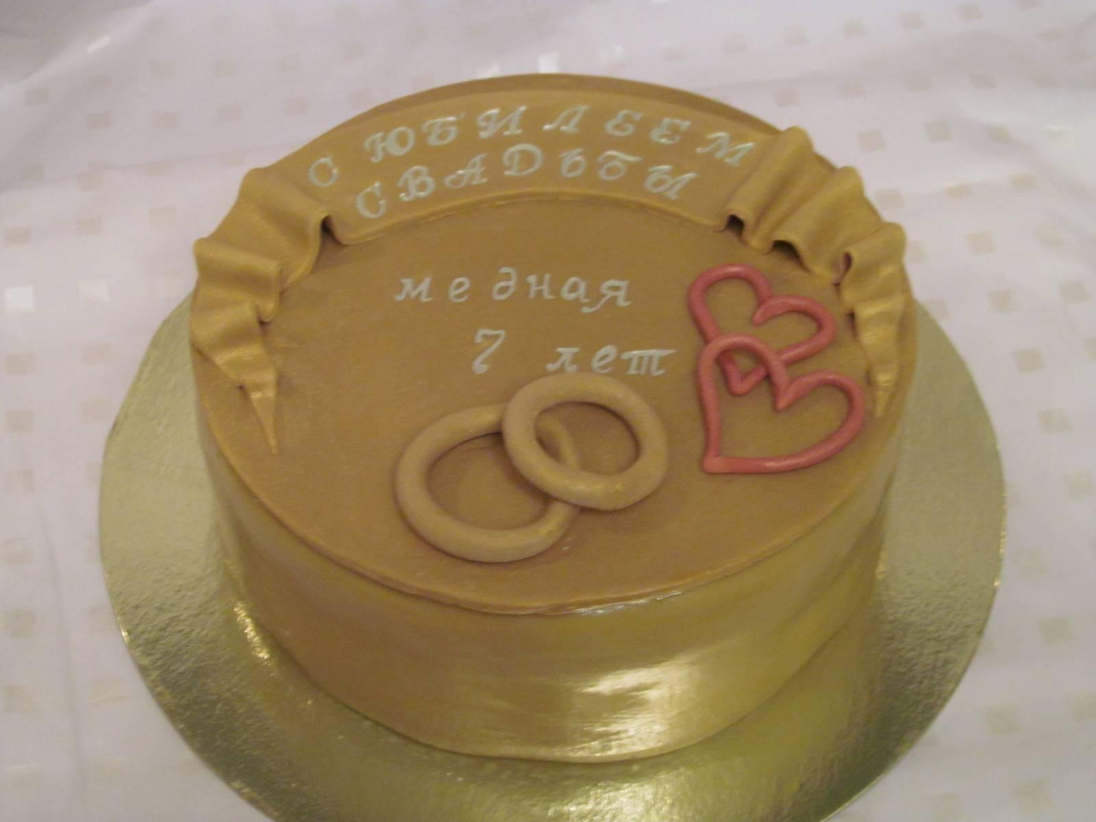 Поздравления на 50 годовщину свадьбы прикольные6